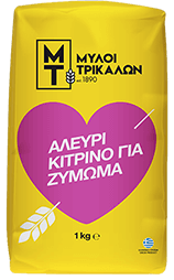 Αλεύρι Κίτρινο για ζύμωμα 1 kg