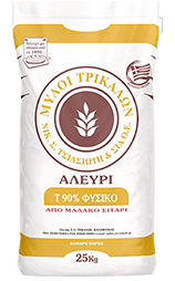 Αλεύρι Τ90% Φυσικό 25kg