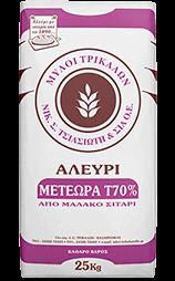 Αλεύρι Μετέωρα Τ70 25 kg