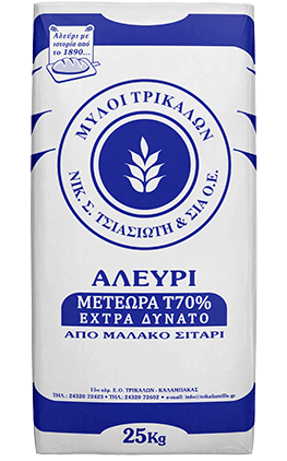 Product image Αλεύρι Μετέωρα Τ70% Extra Δυνατό