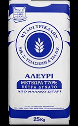 Αλεύρι Μετέωρα Τ70% Extra Δυνατό
